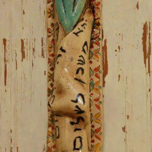 סטודיו בר, בית מזוזה מקרמיקה בעבודת יד, מתנה לחנוכת בית, משרד